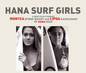 Hana Surf Girls made its World Premiere at the 2010 Santa Barbara International Film Festival.