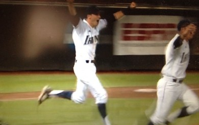 Johnny Brontsema runs on the field to celebrate with his UC Irvine teammates after the Anteaters beat Oklahoma State to advance to the College World Series.